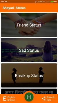 Shayari-Status (Hindi-English) apk screenshot