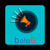 boloG icon
