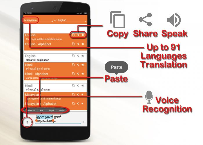 Malayalam Dictionary for Android - APK Download