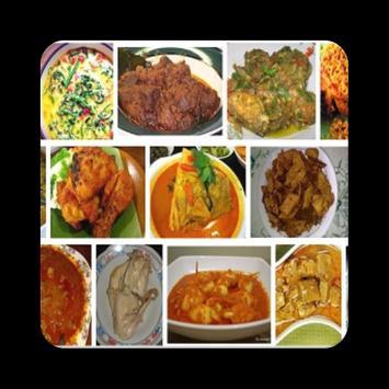 100+ Resep Masakan Padang Pilihan apk screenshot