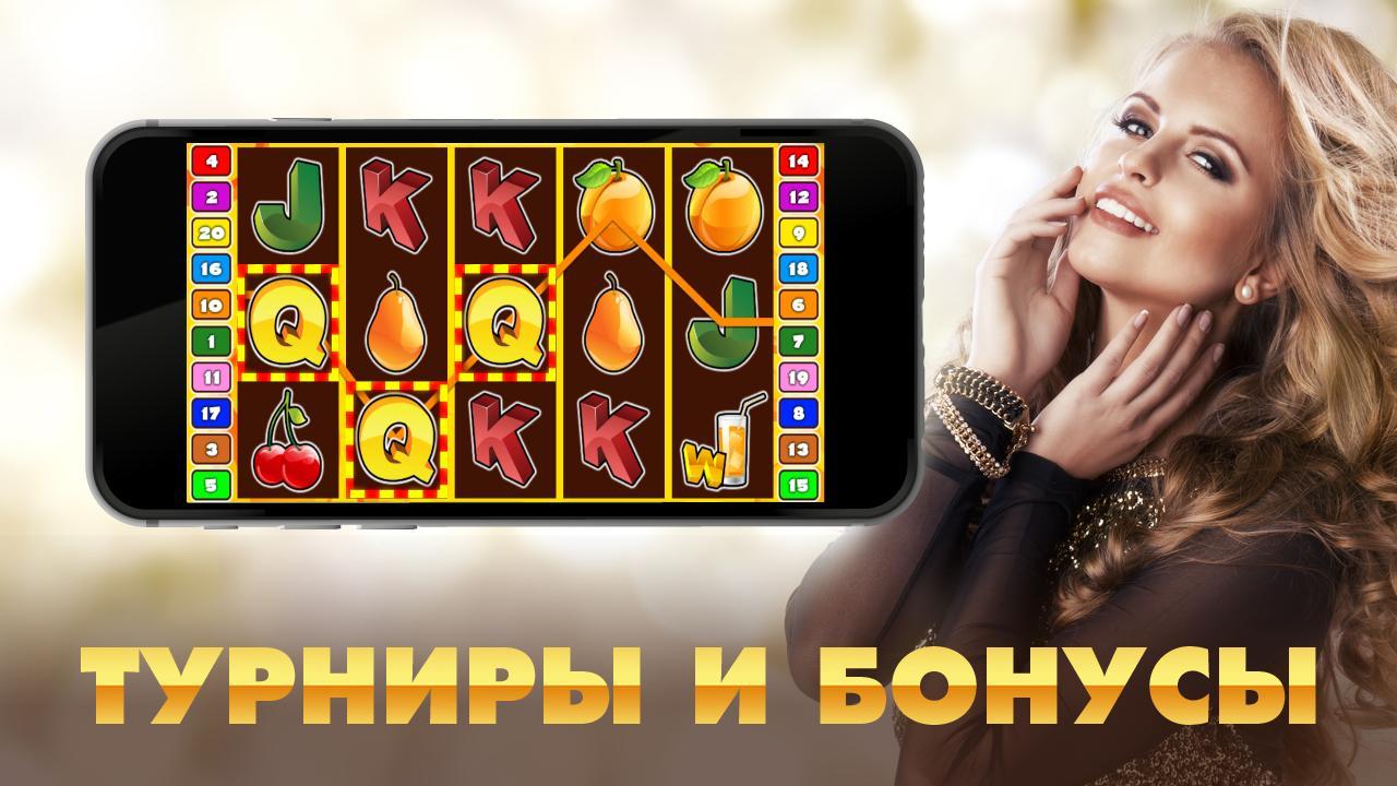 Игровые автоматы три семёрки бесплатно