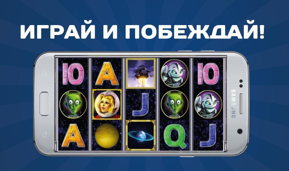 Телефон казино 777 права игрока в казино