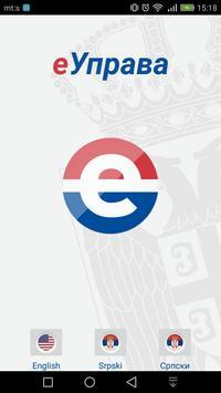 eUprava - Demo poster