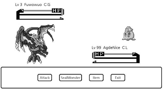 Seal Monster screenshot 2