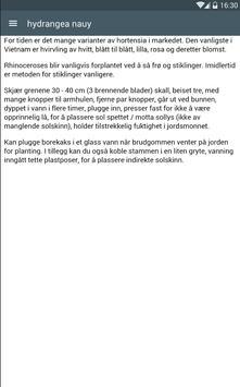 Hydrangea Nauy screenshot 2