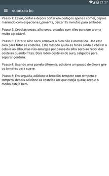 Suonxao Bo screenshot 1