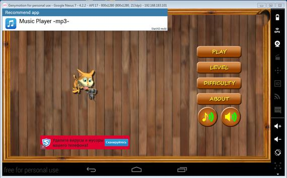 Cat & Mouse 2 apk screenshot