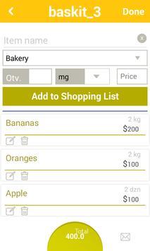 My Grocery (Advance Shopping) screenshot 3