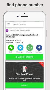 GPS Phone Tracker: Offline mode Phone Tracker screenshot 7