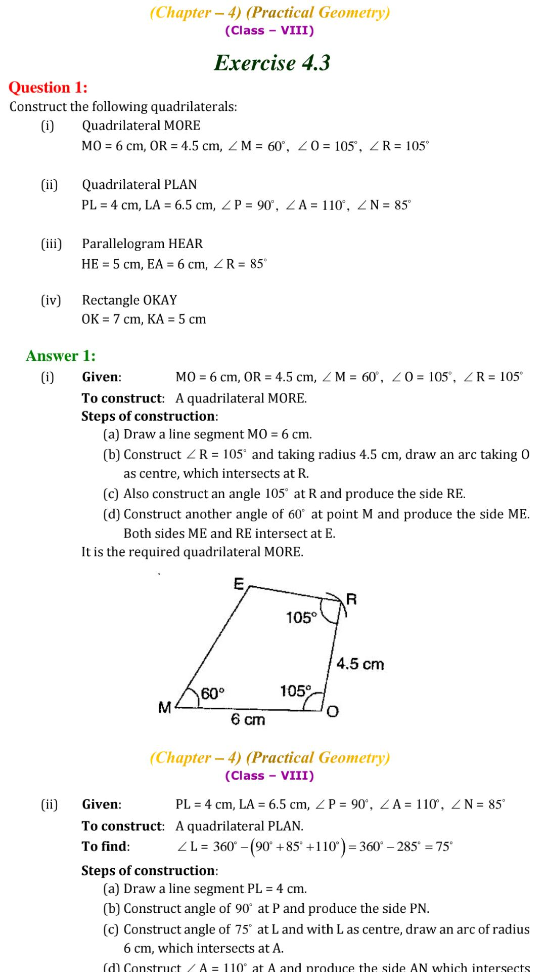 8th Maths NCERT Solution for Android - APK Download