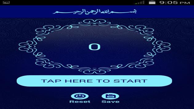 Buniyad screenshot 12