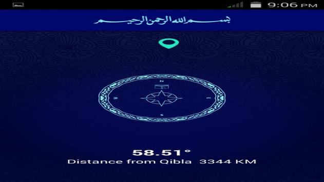 Buniyad screenshot 16