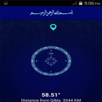 Buniyad screenshot 23
