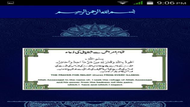 Buniyad screenshot 20