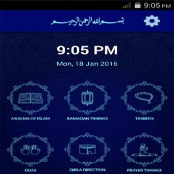 Buniyad screenshot 21