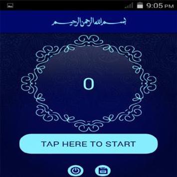 Buniyad screenshot 22