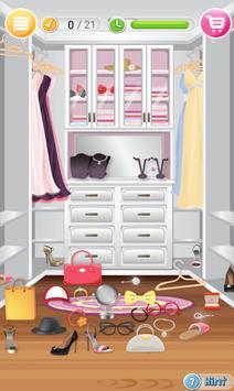 Cleaning Game - Model Salon screenshot 1