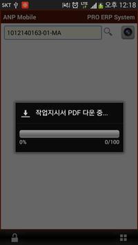 ANP Mobile Management System apk screenshot