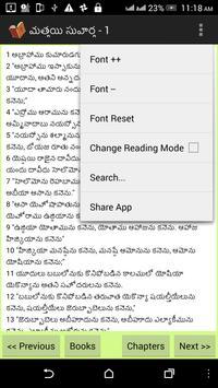 Telugu Bible, పరిశుద్ధ గ్రంథము apk screenshot