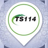 ts114안내 icon