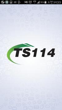 ts114안내 poster