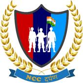 NCC दर्पण icon