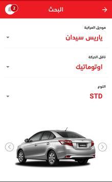 ALJ Sales Force poster