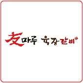 우마루신림1호점 icon