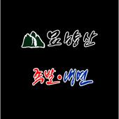 묘향산족발냉면 icon