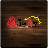 도야족발민락점 icon
