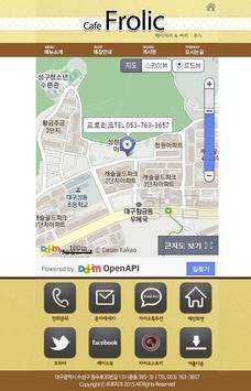 프로리크 apk screenshot