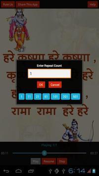 Hare Krishna Hare Rama apk screenshot