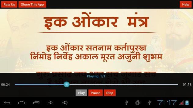 Ek omkar satnam ringtone free mp3 download.