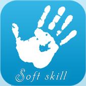 Ky nang mem: soft skill icon