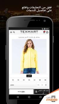 Texmart Global Shopping poster