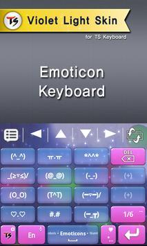 Violet light for TS Keyboard screenshot 3