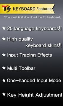 Violet light for TS Keyboard screenshot 4