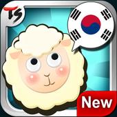 TS Korean Conversation Game icon