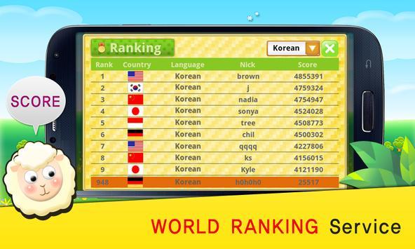 TS Korean Conversation Game screenshot 3