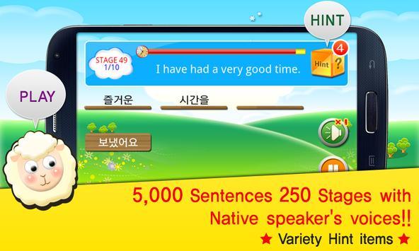 TS Korean Conversation Game screenshot 1
