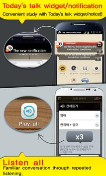 TS Translator screenshot 4