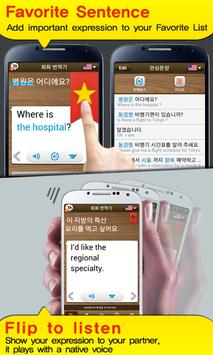 TS Translator screenshot 5