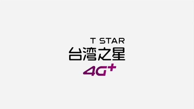 TStar Mobile Signage poster