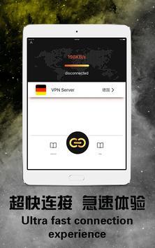 VPN Unlimited screenshot 3