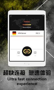 VPN Unlimited screenshot 4