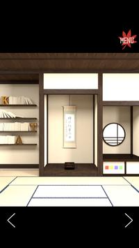 脱出ゲーム Momiji Cafe screenshot 2