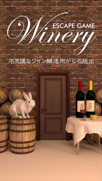 脱出ゲーム Winery Cartaz