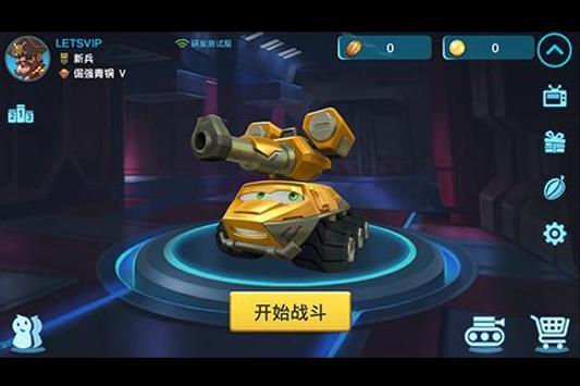 TankCraft.io poster