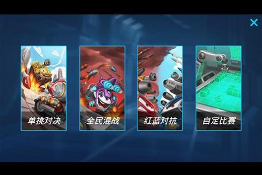 TankCraft.io apk screenshot