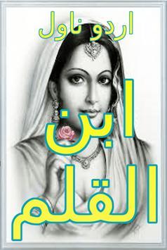 Urdu Novel Ibn e Qalam poster